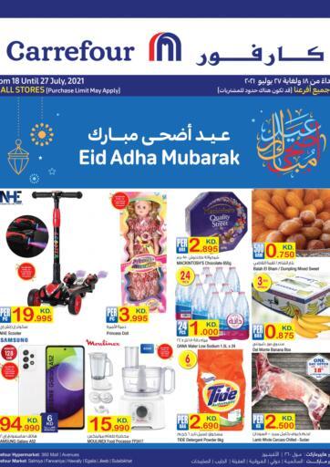Kuwait Carrefour offers in D4D Online. Eid Al Adha Mubarak. . Till 27th July