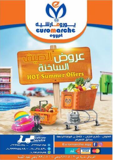 Egypt - Cairo Euromarche offers in D4D Online. Hot Summer Offers. . Till 16th September