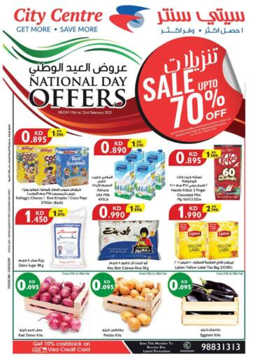 Kuwait City Centre  offers in D4D Online. National Day Offers. . Till 23rd February