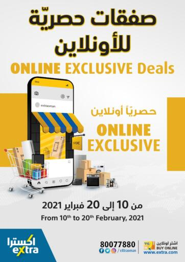 Oman - Sohar eXtra offers in D4D Online. Online Exclusive Deals. . Till 20th February