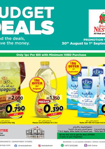 Bahrain NESTO  offers in D4D Online. Budget Deals. Budget Deals !  Offers on Groceries and Much more are valid Till 1st September Get it Now Enjoy Shopping!!. Till 01st September