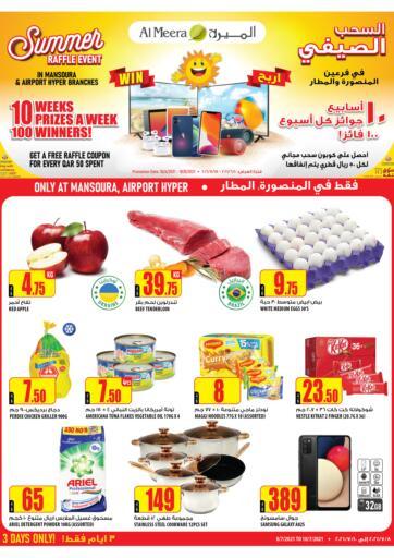 Qatar - Al-Shahaniya Al Meera offers in D4D Online. Summer Offers. . Till 10th July