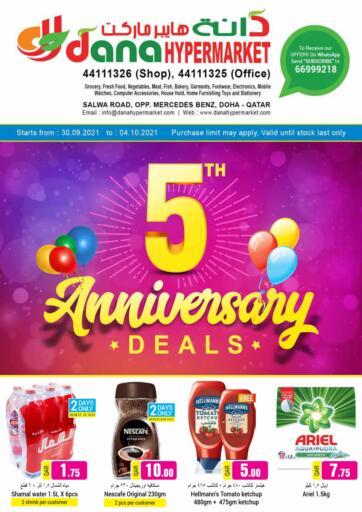 Qatar - Al Wakra  Dana Hypermarket offers in D4D Online. 5th Anniversary Deals. . Till 4th October