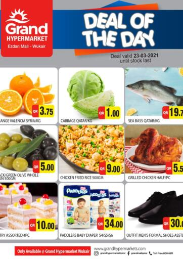 Qatar - Al Wakra Grand Hypermarket offers in D4D Online. Deal of The Day. . Only on 23th March