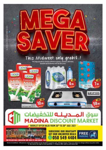 UAE - Abu Dhabi Azhar Al Madina Hypermarket offers in D4D Online. Mussafah - Abudhabi. Mega Saver Offer Available Now At Azhar Al Madina Hypermarket.Get Everything At Best Price.Offer Valid Till 28th July 2021.  Enjoy Shopping!!!. Till 28th July