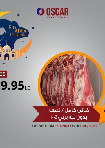 Egypt - Cairo Oscar Grand Stores  offers in D4D Online. Eid Adha Mubarak. . Till 24th July
