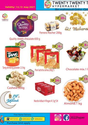 Qatar - Al-Shahaniya Twenty TwentyTwo offers in D4D Online. Eid Mubarak. . Till 13th May