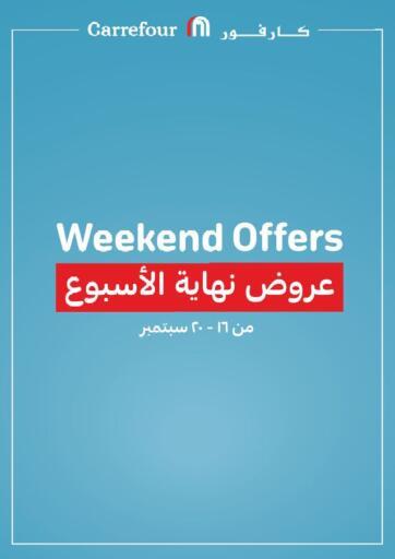 Egypt - Cairo Carrefour  offers in D4D Online. Weekend Offers. . Till 20th September