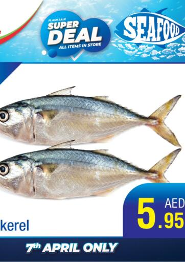 UAE - Abu Dhabi West Zone Supermarket offers in D4D Online. Super Deal. . Only On 7th April