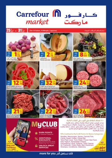 Qatar - Al Khor Carrefour offers in D4D Online. Carrefour Market. . Till 31st August
