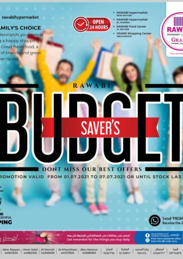 Qatar - Al-Shahaniya Rawabi Hypermarkets offers in D4D Online. Budget Saver's.   Budget Saver's Offers  Are Available At Rawabi Hypermarkets. Offers Are Valid  Till 07th July.   Enjoy!  . Till 07th July