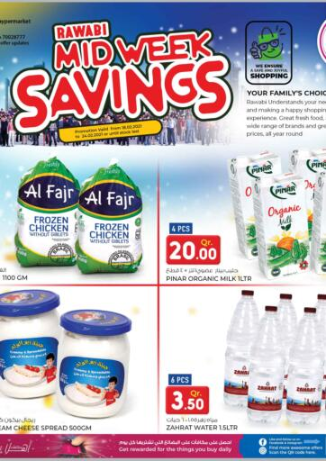 Qatar - Doha Rawabi Hypermarkets offers in D4D Online. Midweek Savings.  Midweek SavingsOffers  Are Available At Rawabi Hypermarkets . Offers Are Valid Till 24th February.   Enjoy! . Till 24th February