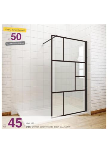 Kuwait Safat Home  offers in D4D Online. Special Offer. . Special Offer