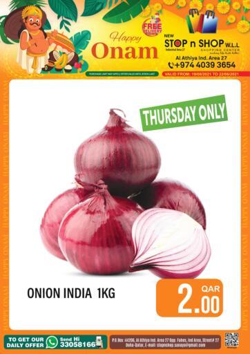 Qatar - Al Wakra New Stop n Shop @Al Athiya offers in D4D Online. Happy Onam. . Till 22nd August