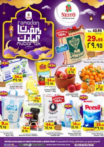 KSA, Saudi Arabia, Saudi - Riyadh Nesto offers in D4D Online. Ramadan Mubarak. . Till 20th April