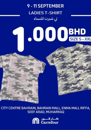 Bahrain Carrefour offers in D4D Online. Weekend Offers. . Till 11th September