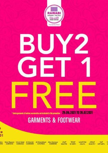 Qatar - Al-Shahaniya Rawabi Hypermarkets offers in D4D Online. BUY 2 GET 1 FREE. . Till 26th July
