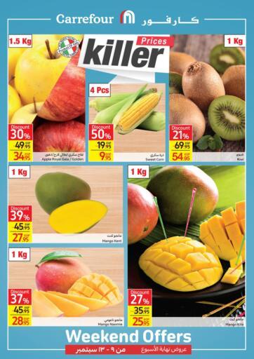 Egypt - Cairo Carrefour  offers in D4D Online. Killer Prices. . Till 13th September
