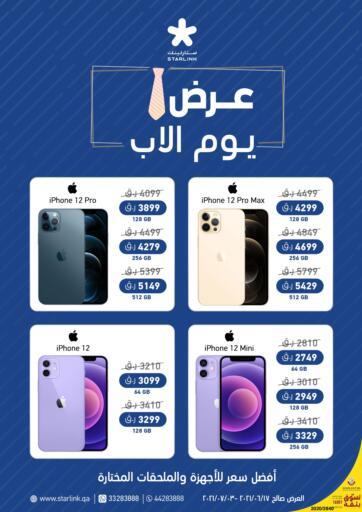 Qatar - Al-Shahaniya Starlink offers in D4D Online. Father's Day offer. Father's Day Offer Are Available At Starlink . Hurry Up . Offers Are Valid Till  3rd July. Enjoy Shopping!!!! . Till 3rd July