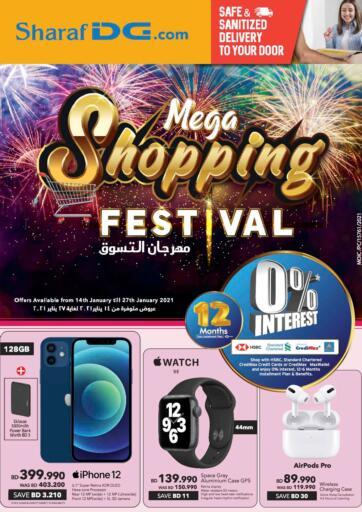 Bahrain Sharaf DG offers in D4D Online. Mega Shopping Festival. . Till 27th January