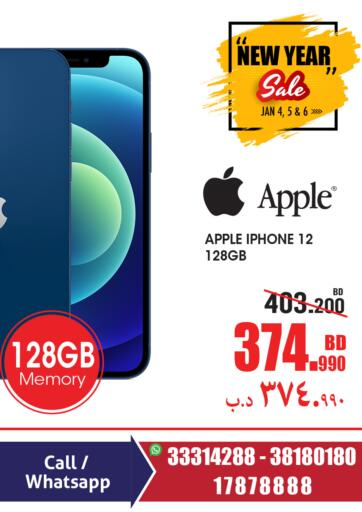Bahrain Home Electronics offers in D4D Online. New Year Sale. You'd Be Crazy To Miss The New Year Sale from Home Electronics. Offers on Mobiles, TV, Home Appliances and many more are valid untill 06th January. Hurry Now!! Enjoy Shopping!!! . Till 06th January
