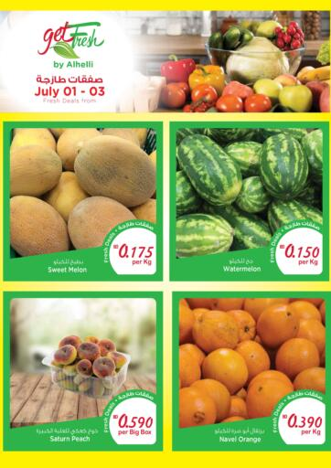 Bahrain Al Helli offers in D4D Online. Fresh Deals. Fresh Deals At Al Helli! Offers On Groceries and much more are valid Till Until Stock Lasts. Enjoy Shopping!. Until Stock Lasts