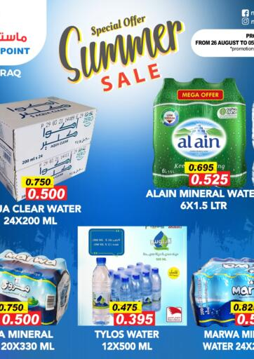 Bahrain Master Point  offers in D4D Online. Special Offer. Special Offer at Master point !  Offers on Groceries and more are valid Till 5th September Get it Now!! Enjoy Shopping!. Till 5th September