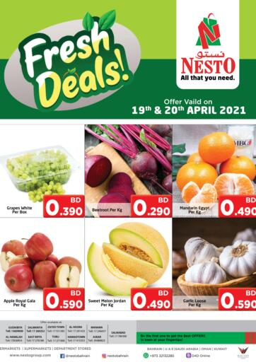 Bahrain NESTO  offers in D4D Online. Fresh Deals. Fresh Deals @ NESTO!! Get Unbelievable Discounts On Fresh Fruits & Veggies and Much More At Nesto. Avail This Offer Till 20th April! Hurry Now!! Have a Good Shopping!!. Till 20th April
