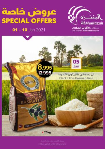 Bahrain Al Muntazah Market offers in D4D Online. Special Offers. Special Offers here at Al Muntazah Market. Get Offers On all of your Favorite products at Their Store. Hurry Up, This Offer Valid Till 10th January. Enjoy Shopping!!!. Till 10th January