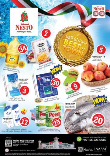 UAE - Fujairah Nesto Hypermarket offers in D4D Online. Al Nabba Street Zahra - Sharjah. . Till 16th October