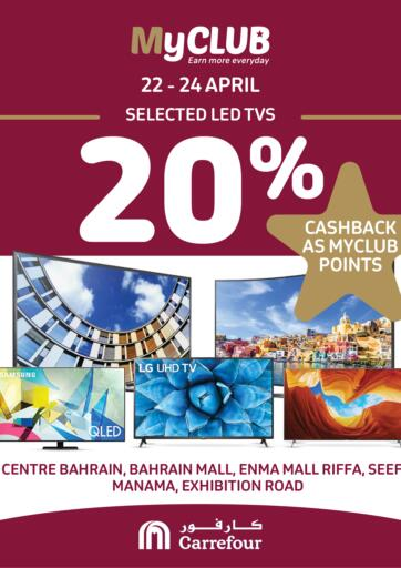 Bahrain Carrefour offers in D4D Online. My Club Offer. . Till 24th April