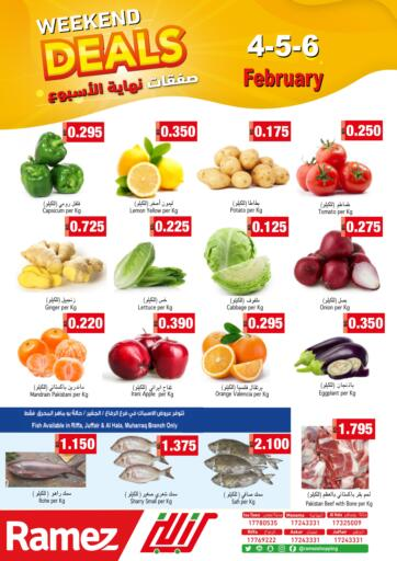 Bahrain Ramez offers in D4D Online. Weekend Deals. . Till 6th February