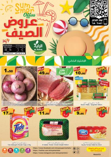 KSA, Saudi Arabia, Saudi - Abha Al Raya offers in D4D Online. Summer Offers + Chocolate & Juice. Now you can get your products from your favorite brands during the 'Summer Offers + Chocolate & Juice' at Al Raya Store. This offer is only valid Till 15th June 2021.. Till 15th June