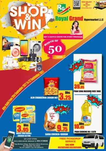 UAE - Abu Dhabi Royal Grand Hypermarket LLC offers in D4D Online. 𝐒𝐇𝐎𝐏 & 𝐖𝐈𝐍 𝐏𝐑𝐈𝐙𝐄𝐒 𝐄𝐕𝐄𝐑𝐘 𝐖𝐄𝐄𝐊🛍️🛒💥. . Till 22nd September