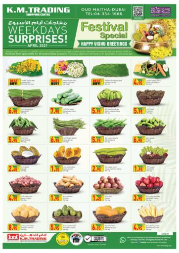 UAE - Dubai K M Trading  offers in D4D Online. Weekdays Surprises!. . Till 14th April