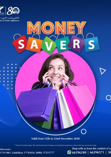 Bahrain Y.K. Almoayyed & Sons ( Electronics) offers in D4D Online. Money Savers. Rush To Y.K. Almoayyed & Sons ( Electronics) And Get Your Products at the Money Savers. Valid Till 22nd November. Enjoy Shopping!. Till 22nd November