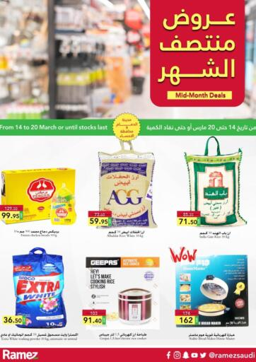 KSA, Saudi Arabia, Saudi - Riyadh Aswaq Ramez offers in D4D Online. Mid Month Offers. Mid Month Offers!!! Offers Going On For  Fresh Foods, Groceries, Home Needs, Fashion, Electronics, Appliances & Many More. Get your favorite products at the best prices from Aswaq Ramez. Buy More Save More! Offer Valid Till 20th March 2021. Happy Shopping!!!. Start Shopping!!!! . Till 20th March