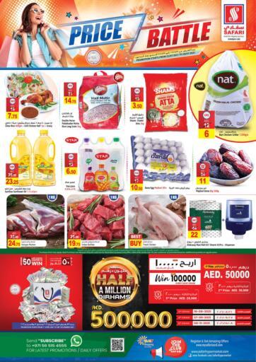 UAE - Sharjah / Ajman Safari Hypermarket  offers in D4D Online. Price Battle. . Till 28th July