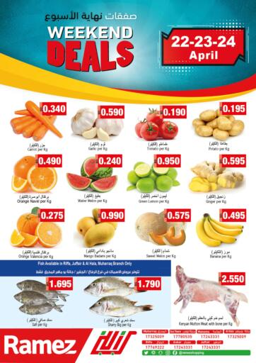 Bahrain Ramez offers in D4D Online. Weekend Deals. . Till 24th April