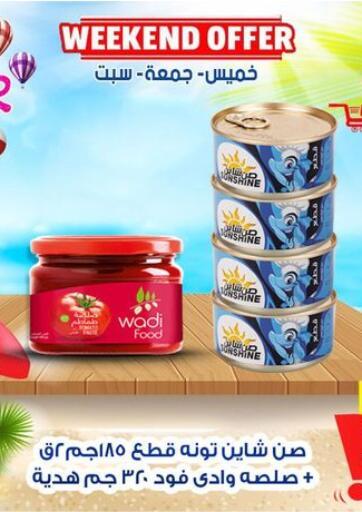 Egypt - Cairo El Mahallawy Market  offers in D4D Online. Weekend Offer. . Till 17th July