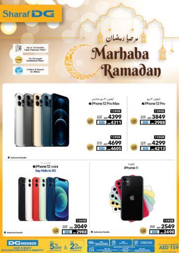 UAE - Al Ain Sharaf DG offers in D4D Online. iPhone - Ramadan Offers. . Until Stock Last