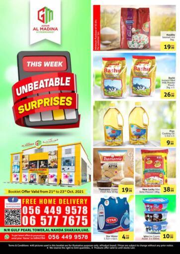UAE - Sharjah / Ajman Azhar Al Madina Hypermarket offers in D4D Online. Al Nahda, Sharjah. . Till 23rd October