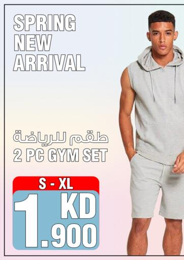 Kuwait City Centre  offers in D4D Online. Spring New Arrival. . Until Stock Last