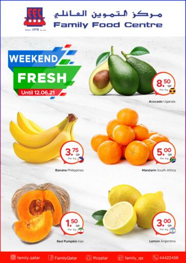 Qatar - Al-Shahaniya Family Food Centre offers in D4D Online. Weekend Fresh at Family Food Centre. Weekend Fresh  Offers Are Available At Family Food Centre. Offers Are Valid Till   12th June Enjoy Shopping!!. Till 12th June