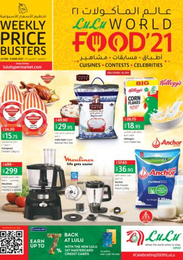 UAE - Abu Dhabi Lulu Hypermarket offers in D4D Online. World Food'21 Offers. World Food'21 Offers At Lulu Hypermarket. Offers Available in Groceries, Fresh Food Items, Home Appliances, Home Needs, Electronic Appliances, & Many More At Their Store. Head to the Store Before 09th March and Enjoy Shopping!!. Till 09th March