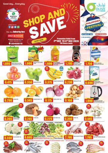 Kuwait Olive Hyper Market offers in D4D Online. Shop & Save. . Till 8th December