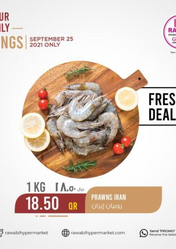 Qatar - Al Rayyan Rawabi Hypermarkets offers in D4D Online. Your Daily Savings. . Only on 25th September