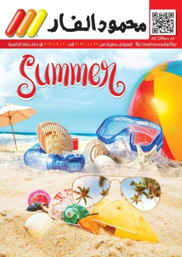Egypt - Cairo Mahmoud El Far offers in D4D Online. Summer Offers. . Till 10th September