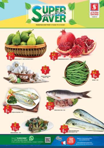 UAE - Sharjah / Ajman Safari Hypermarket  offers in D4D Online. Super Saver. . Till 13th October