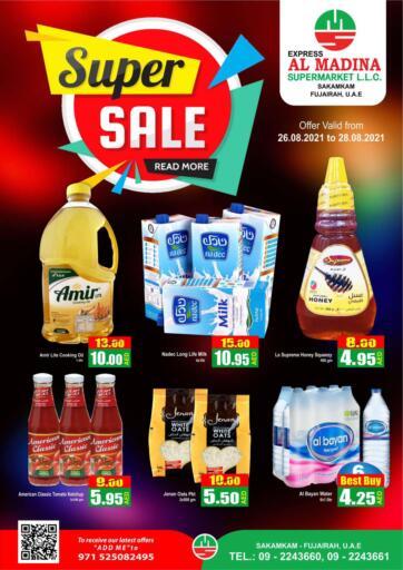 UAE - Fujairah Al Madina Supermarket LLC offers in D4D Online. Express Al Madina, Fujairah. . Till 28th August